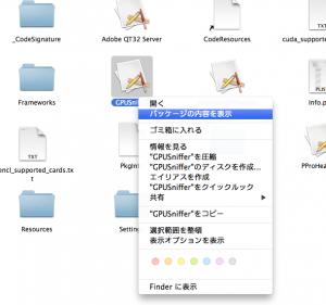 スクリーンショット 2014-05-11 16.46.19