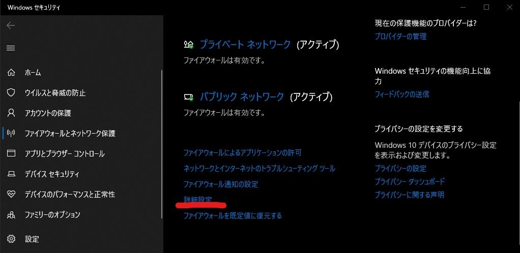 InkedSnapCrab_NoName_2020-9-3_23-11-22_No-00_LI